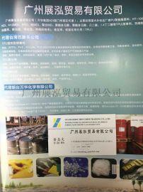 TPU台湾巴斯夫(原台湾欣顺)热塑性聚氨酯弹性体