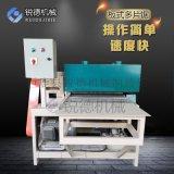 新型板式多片鋸板材分條鋸木工機械廠家