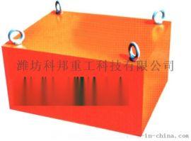 科邦重工悬挂式永磁除铁器