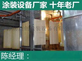 橱柜喷粉生产线 自动化涂装设备 高效率喷涂