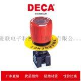 DECA 台湾进联急停开关按钮开关 ADA16E