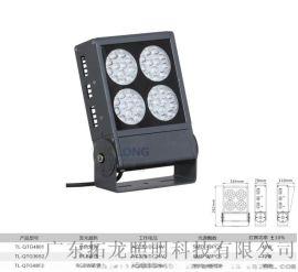 拓龙照明 led户外投光灯 IP66防雨外墙灯