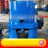 供應STLB水套式離心機,離心選礦機,黃金選礦設備