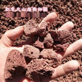 厂家直供火山石颗粒 型号齐全