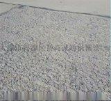 肇庆市路面铣刨机地面清洗铣刨机凿毛机