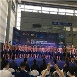 健身教练证书优势认准广东体适能管理学院品牌
