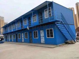活动板房-彩钢-打包工地临建活动房-集装箱厂家