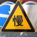 上海路牌加工厂家 交通安全标志牌定做