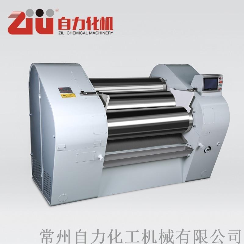 常州自力SYS液压(PLC)数控型不锈钢三辊研磨机