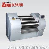 常州自力SYS液壓(PLC)數控型不鏽鋼三輥研磨機