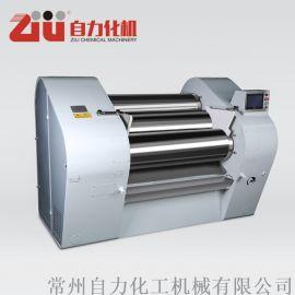 SYS液压三辊研磨机,数控型三辊研磨机,不锈钢三辊研磨机