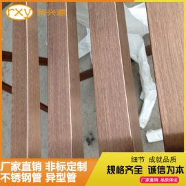 天津南开工程304不锈钢方管拉丝玫瑰金不锈钢方管