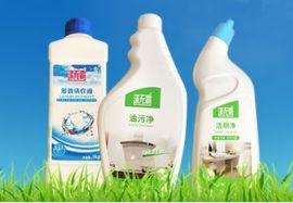 消费者满意的清洁产品官网、产品官网厂家优惠促销