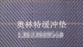 热压机专用紫铜硅胶缓冲垫
