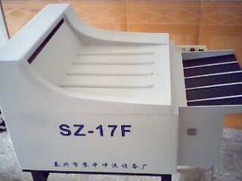工业洗片机(SZ-17F)