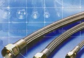 铁氟龙钢丝编织高压管