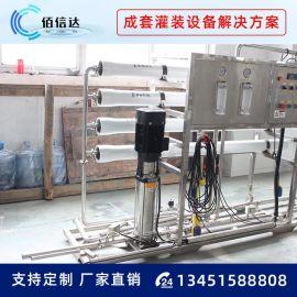 去离子直饮净水机器工业提纯过滤净设备