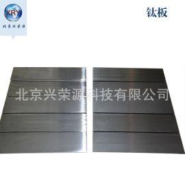 高纯钛板99.99%化工钛板钛合金板钛平面板材
