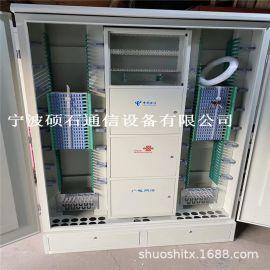 四网合一288芯光纤交接箱光缆交接箱 SC型配置光交箱