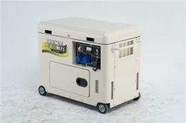 市电抢修用5kw柴油发电机