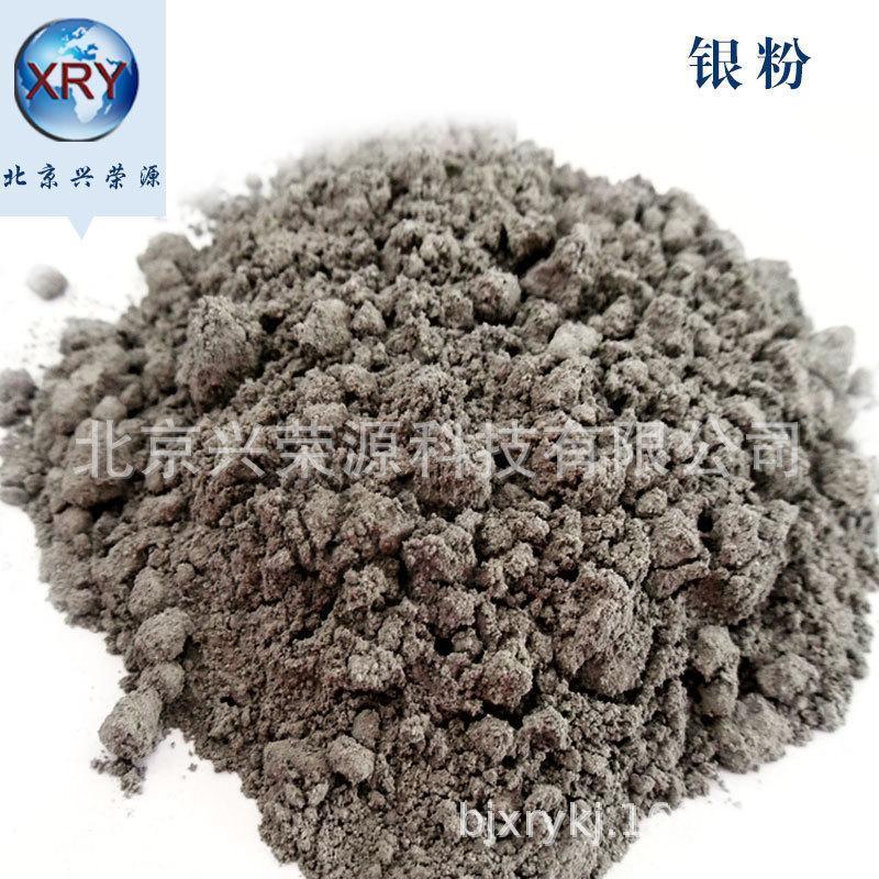 導電銀漿銀粉99.95%1-3μm片狀銀粉