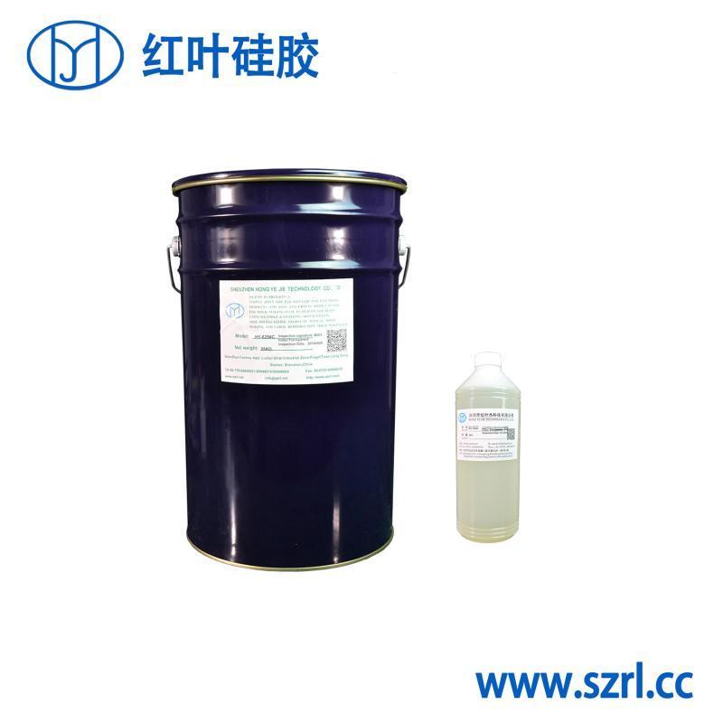 绝缘涂料硅胶绝缘防潮防水密封粘性好的电子密封硅胶灌封硅胶