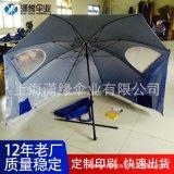 带围布的海滩伞、带遮阳围挡的海滩伞定制