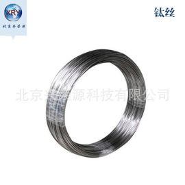 99.9%鈦絲直徑3mm 5mm 6mmTA2各種規格高品質純鈦絲 鈦絲 鈦盤絲