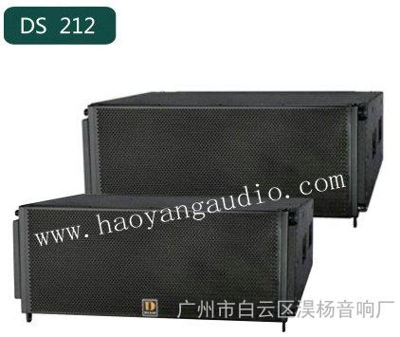 供应(DIASE)--DS212,双12寸线阵音响,线阵音响
