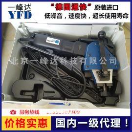 专业供应 金属成型设备 合缝机F300 手提式电动合缝机