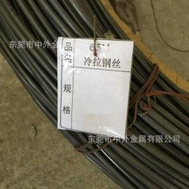 60Mn碳素钢 弹簧钢棒 高弹性圆棒