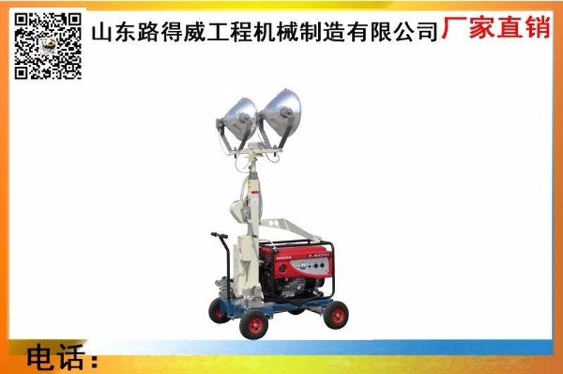 工程照明車 .山東路得威 RWZM21手推式照明車