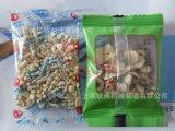 批发干姜饮片包装机红花包装机远志包装机黄瓜籽包装机