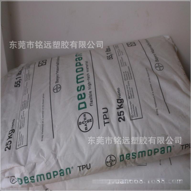 高耐磨 聚氨酯 TPU 4210 包层筋膜