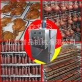 小型50型红肠熏肉豆干腊肠烟熏炉 全自动商用烟熏箱厂家直销定制