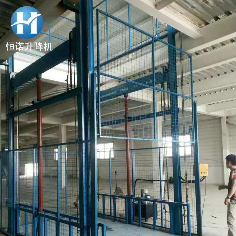 SJD固定式升降台液压升降货梯 车间货物升降机导轨式升降货梯