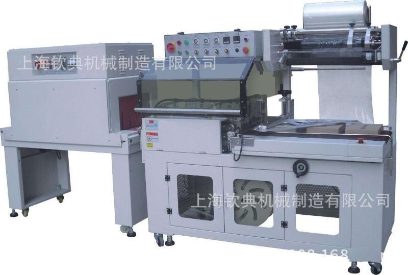 全自動多功能塑膠產品收縮機印刷製藥及地板陶瓷熱收縮機