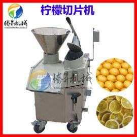 柠檬切片机 水果切圆片机 多功能球根茎切菜机