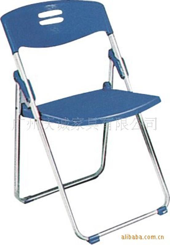 特價供應塑料面,廣州摺疊椅,環保皮摺疊椅,摺疊椅,塑料摺疊椅