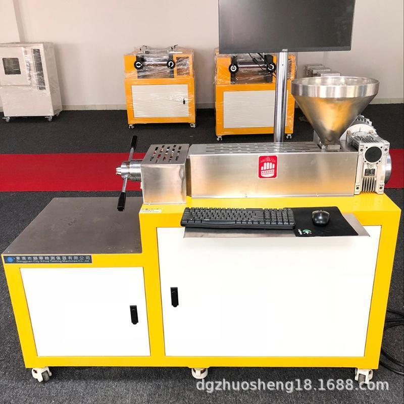 小型实验过滤测试仪、过滤值、色母测试仪