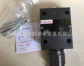 上海原装立新直动式减压阀DR5DP2-10/15Y