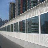 桥梁吸音声屏障 厂区降噪隔音屏障隔声屏障围挡 金属透明声屏障