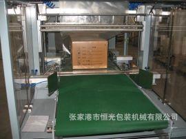 服装包装机  大型纸箱包装机械  服装热收缩包装机  物流包装机