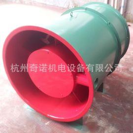 供应PYHL-14A型混流式高温排烟风机
