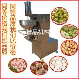 全自动立式肉丸子机 新型肉丸成型机 蔬菜肉类丸子成型机提供技术