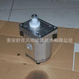 BAP2BOD30TOLO系列液压齿轮泵