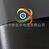 500D/18*17PVC布紋夾網布   雙面塗膠PVC箱包專用面料