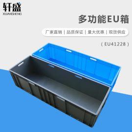 轩盛,EU41228物流箱,塑料中转物流箱,周转箱