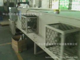 微波炉老化生产线