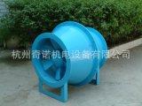 FGXF型玻璃鋼斜流通風機 防腐斜流風機